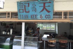 Tian Kee & Co in Dakota Crescent