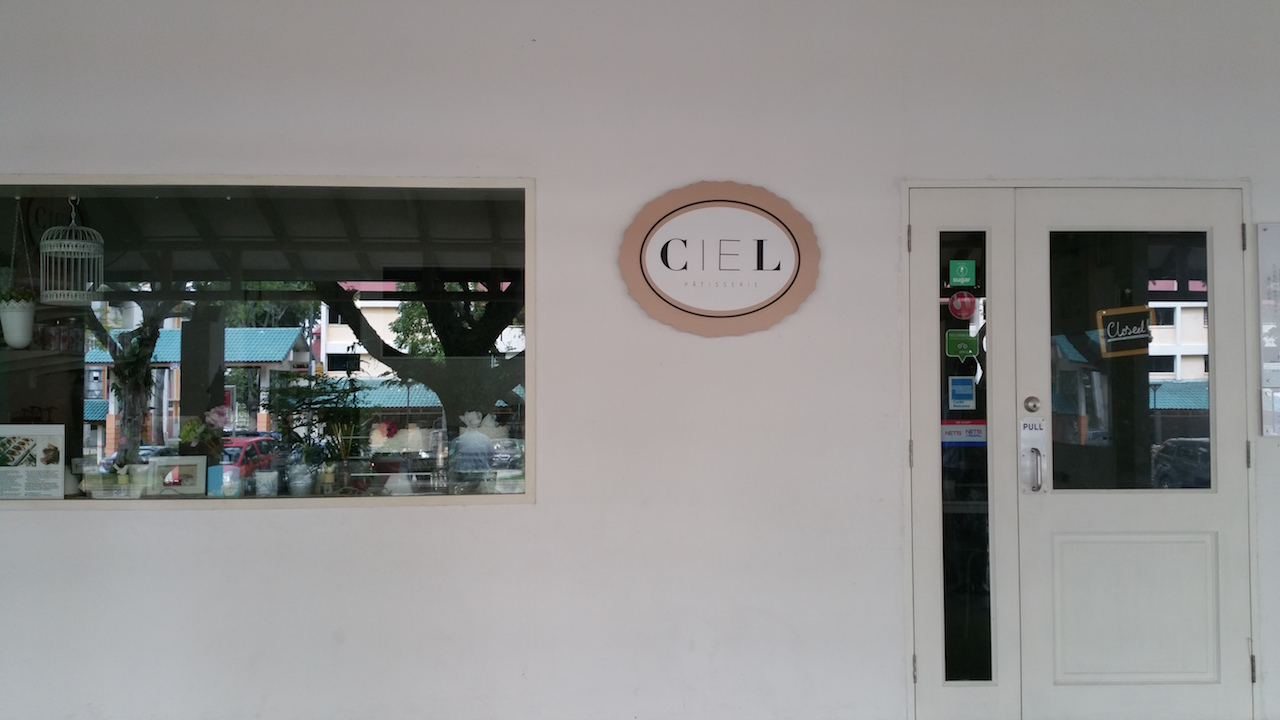 Ciel Patisserie in Hougang Ave 1