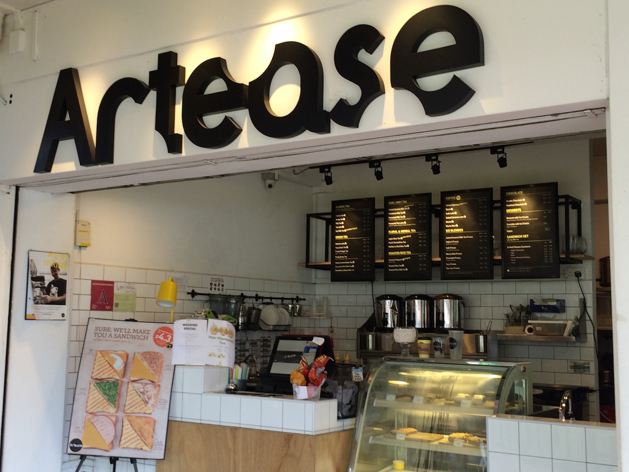 TArtease at 261 Serangoon Central