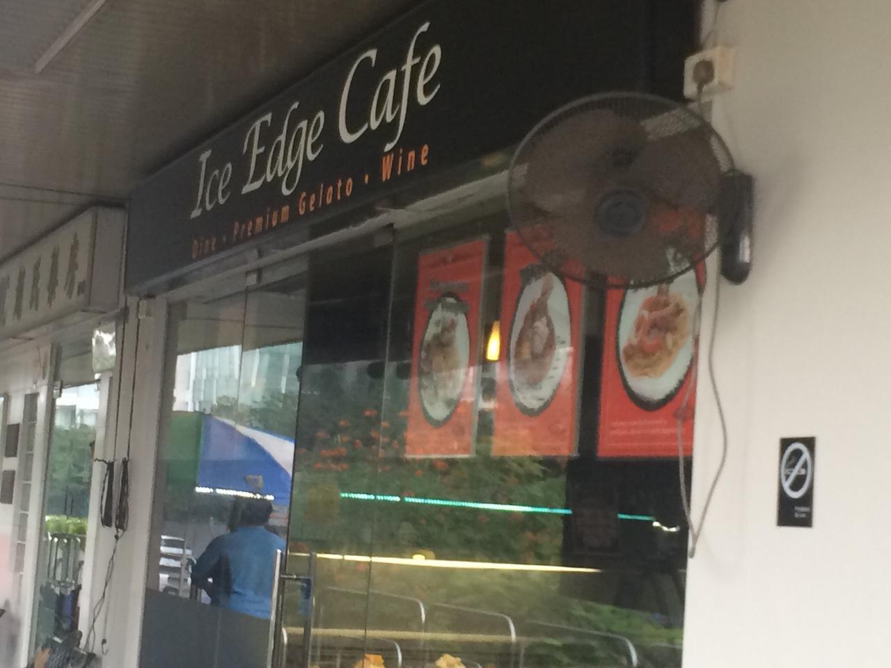 Ice Edge Cafe at 2 Kovan Road