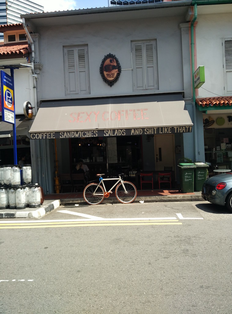 Singapore cafe guide kampong glam bussorah lane for Alaturka turkish cuisine