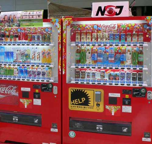 beverage-vending-machines