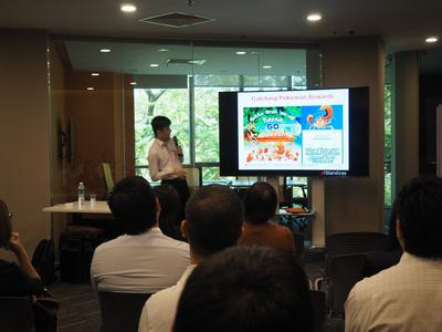 Dr Lek, talks about the Pokemon Rewards