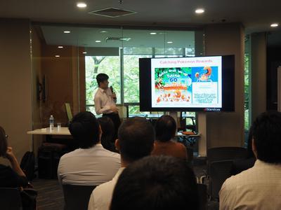 Dr Lek, talks about the Pokemon Rewards