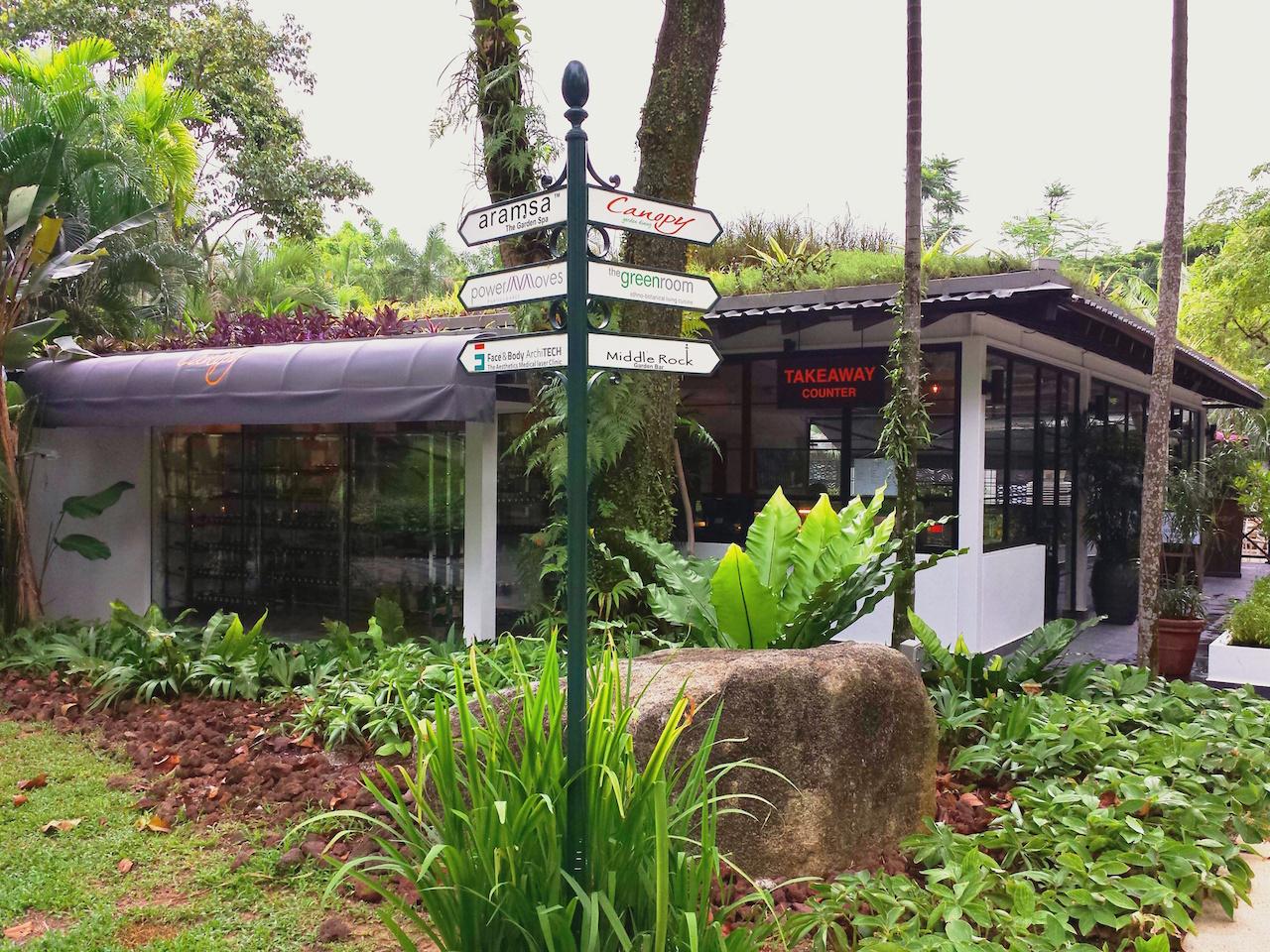 & Canopy Garden Dining | 1382 Ang Mo Kio Ave 1 | Singapore