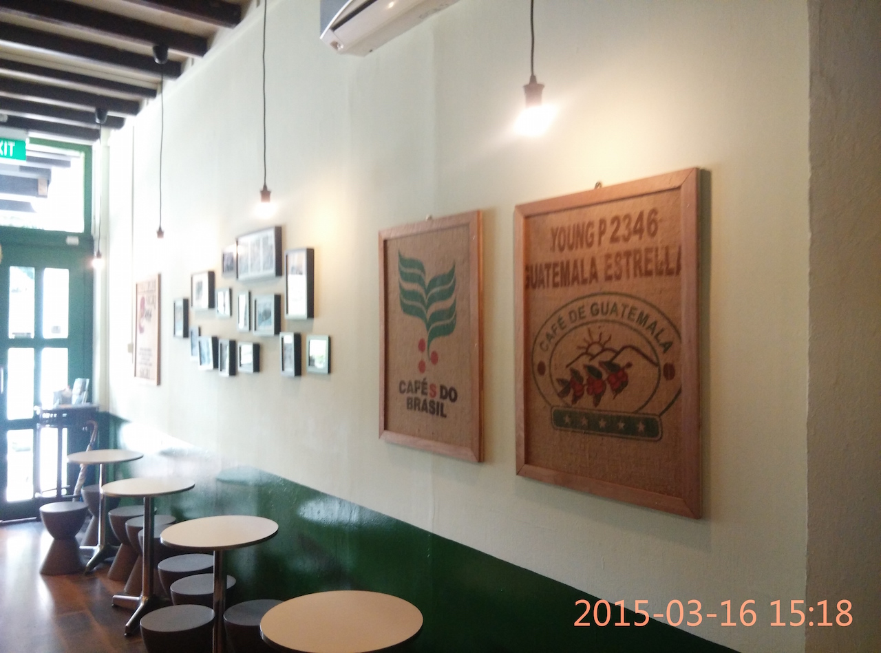 Highlander Coffee at 49 Kampong Bahru Road