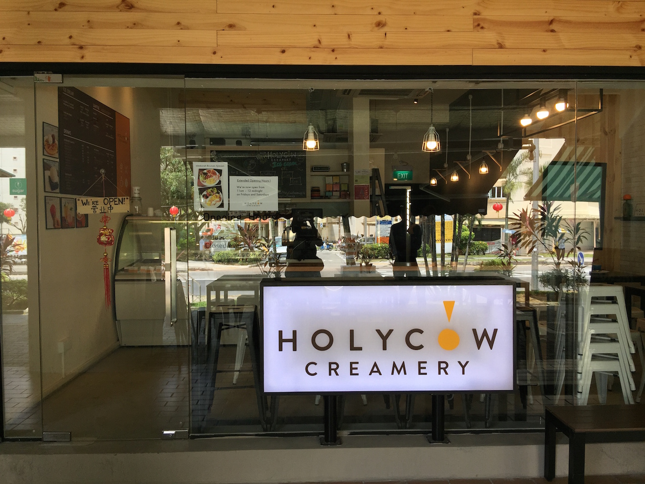 Holy Cow Creamery at 292 Yishun Street 22