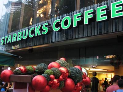 First Singapore Starbucks
