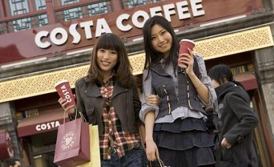China Costa Coffee