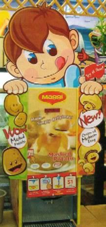 machine-snack-used-vending