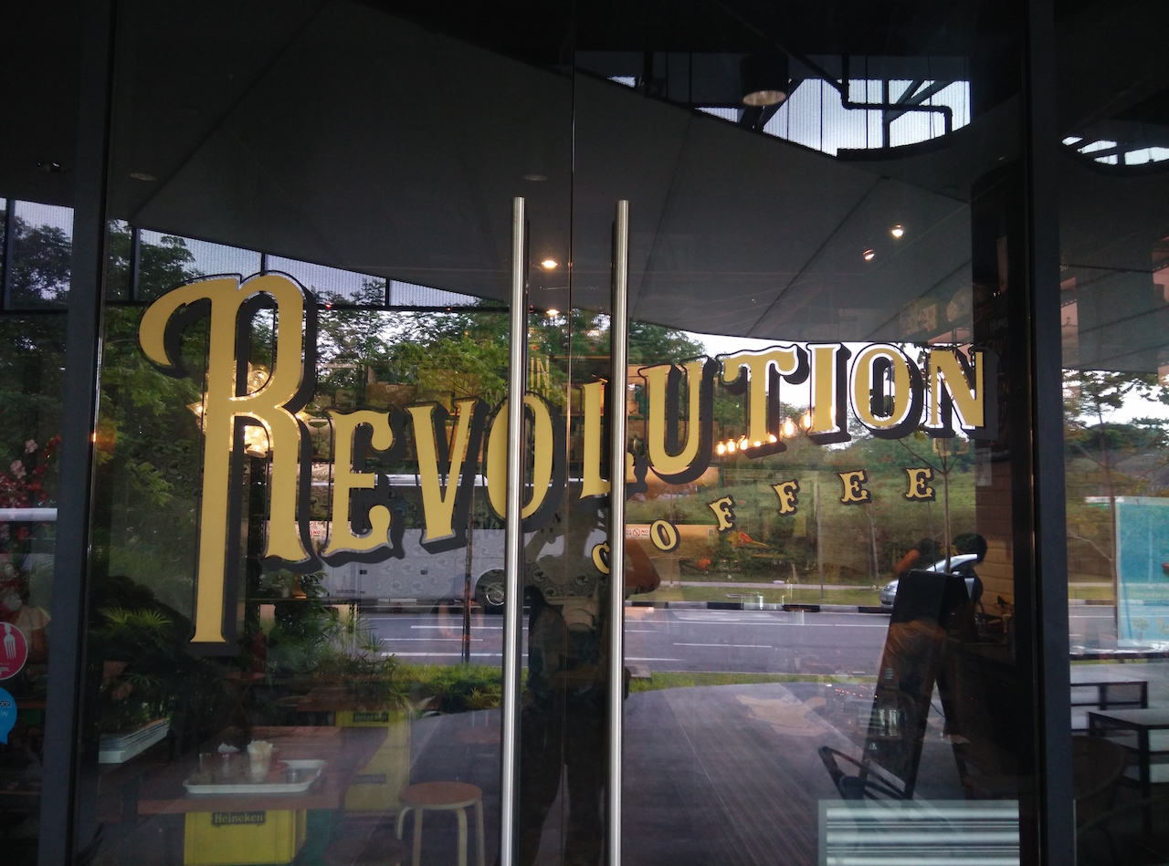 Revolutio Coffee at 21 Media Circle