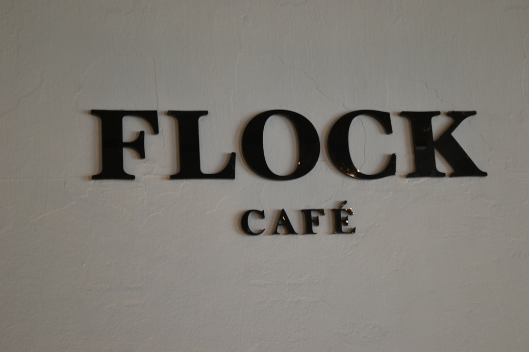 Flock Cafe Tiong Bahru