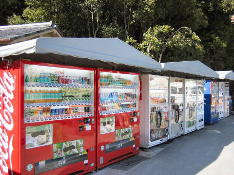 Vending Machine Suppliers Don T Earn Money