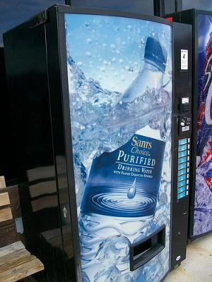 Water Vending Machines at the Gym