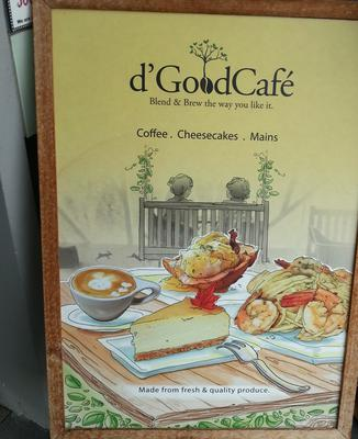 Quality Food | D'Good Cafe | Singapore
