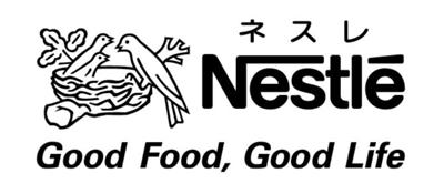 Nestle healthy coffee from Japan