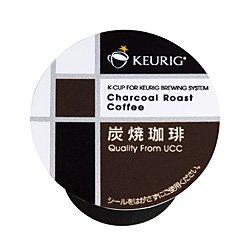 keurig-coffee-machine