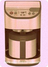 krups-coffee-makers