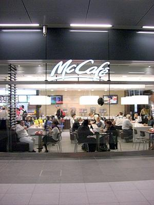 Mc Cafe beautiful store