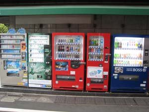 vending-machine-sizes-different