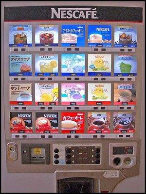 vending-machine-coffee