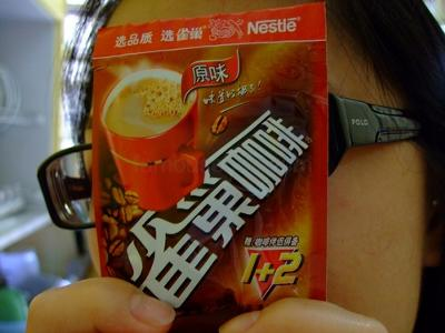 Nescafe in China